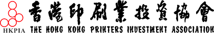 HK Printing Investment Association